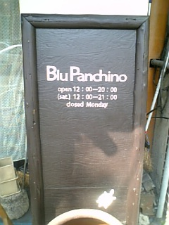 blupanchino-sign.jpg