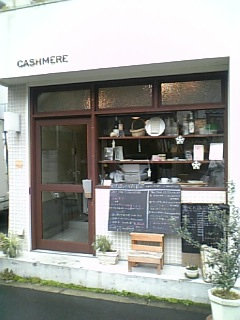 cashmere-out07.jpg