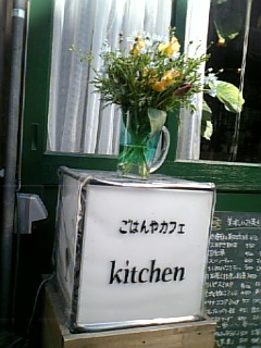 kitchen-sign.jpg