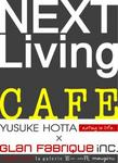 next living cafe.jpg