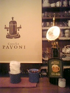 pavoni-in.jpg